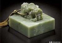 漢朝皇帝有兩件傳家寶,一個傳國玉璽,另一個是神人送給劉邦老爹