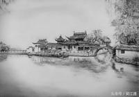 莊子明筆下的江南古鎮