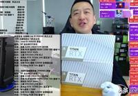 鬥魚新晉神豪贈旭旭寶寶25萬元電腦 粉絲玩笑調侃鬥地主卡不卡?