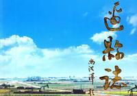 榆林及十二區縣地方誌原文下載,研究榆林這裡都有「榆林記憶」