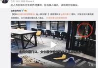 律師證實公寓視頻怎麼回事?劉強東案公寓視頻完整版在哪看