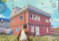 《刺激戰場》絕地海島一共有36種房屋!認全了報點小菜一碟