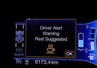 善用汽車科技 路怒族也能保平安!