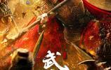 電視劇《武動乾坤》劇照合集