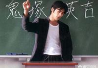 你曾經看過日本電視劇到現在還能記憶猶新的是哪一部?