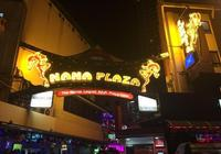 印象泰國(一)曼谷夜色泰美麗,Nana 街頭很熱鬧