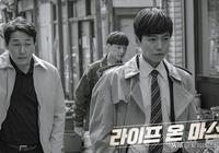 2018年這3部好看有料的懸疑韓劇,八成你又錯過了!