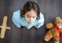 過年期間不要給孩子說這些話,對孩子影響很大
