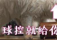 溫柔的巨人,威武帥氣的緬因貓