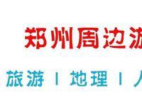朱元璋同鄉湯和共創大明基業,葬身於安徽蚌埠龍子湖畔