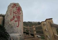 杭州——一個人造天堂