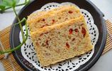 教你做簡單美味早餐第一期|蕎麥核桃麵包