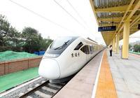 「北京」市郊鐵路副中心線喬莊東站開通運營