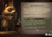 第五人格:官方免費送紫裝!玩家除了糾結之外,技術明顯提升!對此你怎麼看?
