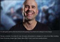 Bioware《聖歌》首席設計師Corey Gaspur逝世