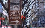 北京二環裡有一座寺廟,500多年了,奇怪的是入口卻在一家會館裡