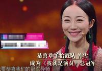 韓雪拿《演員》冠軍惹爭議,她演技真的不錯但為何一直不吸引人?