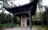 浙江紹興大禹陵圖片與甘布爾一百年前拍攝的大禹陵圖片對比