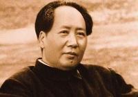 毛主席詩詞賞析之每日五首 坐地日行八萬裡 巡天遙看一千河