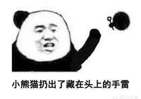 十年前的中國電競選手,有人如今當主播月入百萬有人徹底涼涼,你還知道哪些人的現狀?
