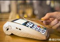 信用卡有兩個月逾期,上了徵信,會對買房貸款造成影響嗎?