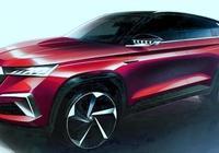 定位小型SUV 斯柯達柯米克GT將於年底亮相:1.5L/1.4T