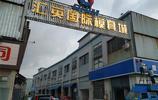 東莞有一座模具城,設一家家小加工廠,見證了東莞尋夢
