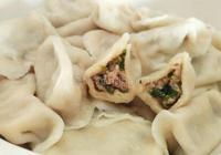 小白菜豬肉水餃