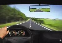 剛學會開車你別慌,學會這些開車小技巧,讓你新手變成老司機