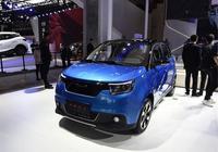 新國產電動車型,續航僅有255km,補貼後至少還要11.59萬,值麼?