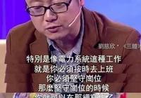 劉慈欣被國資委微博點名
