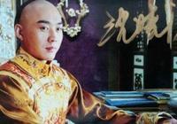 清太祖最想抽的大清皇帝:抽鴉片愛美女,飲酒聽戲,享樂至死