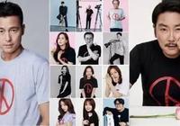 鄭雨盛、韓志旼、柳俊烈、允浩、李秉憲、趙震雄…… 他們心中的完美總統是?