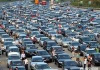 今年五一高速公路免費4天,你會開車上高速,帶家人出去玩嗎?