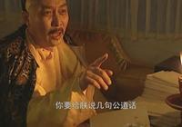 《雍正王朝》為何被稱之為經典之作,喬引娣的故事你值得一看