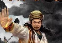 金庸的男主角之喬峰