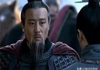 劉備真正猜忌的蜀漢名將,並非魏延、黃忠,而是此人