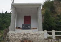 三輔客帶你看西安——輞川鹿苑寺與王維墓