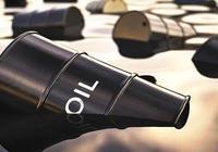 2017年油價上漲最新消息 油價調整最新消息