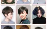 爆炸短髮,蓬鬆短髮,紋理短髮,喜歡你就做一款,美美噠