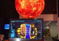 """""""人造太陽""""首次現身世界博覽會"""