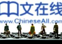 別人是英語英文,為什麼我們是漢語中文,不是中語中文或者漢語漢文?