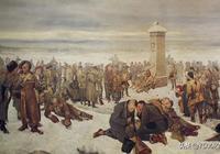 西伯利亞流放300年