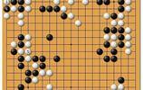 吳清源歷史五大名局