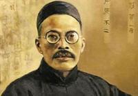 清末紀實:端方殞命;王國維的惆悵;陳其美和上海光復起義