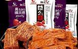 國內10大最好吃的辣條品牌,最愛衛龍辣條,你喜歡吃嗎?