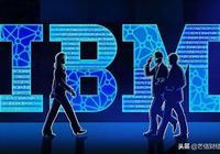 印度電信監管機構與IBM完成了移動區塊鏈試點