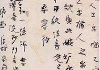 二田的楷書究竟好在哪裡,專家評:規範字而已,跟藝術無關