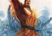 港漫《風雲》十強武者武無敵竟放話說帝釋天在他眼中只屬不堪一擊