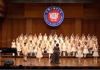 上海少兒廣播合唱團六一專場音樂會